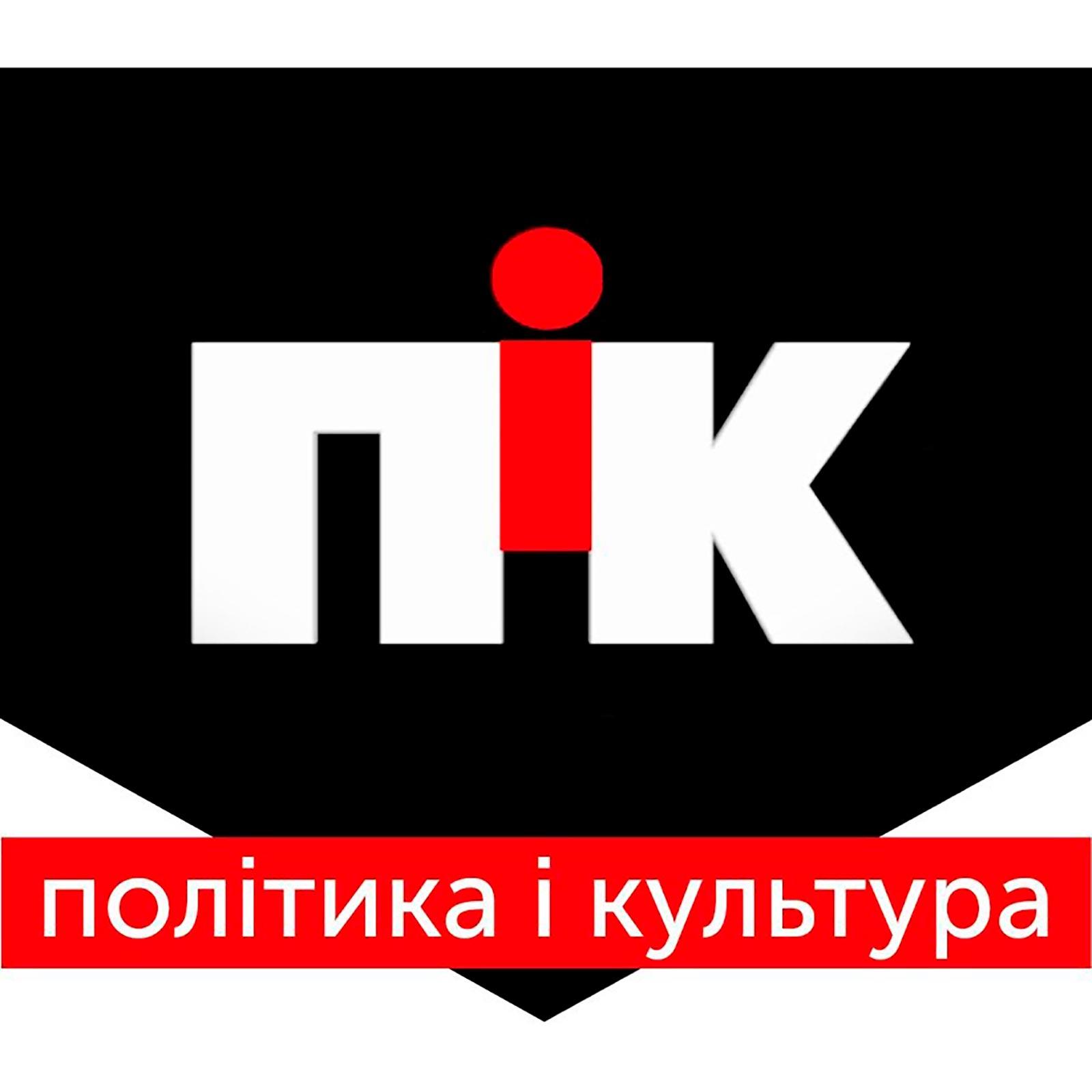 Політика і культура (ПіК) | Прем'єра нової програми на SKRYPIN.UA
