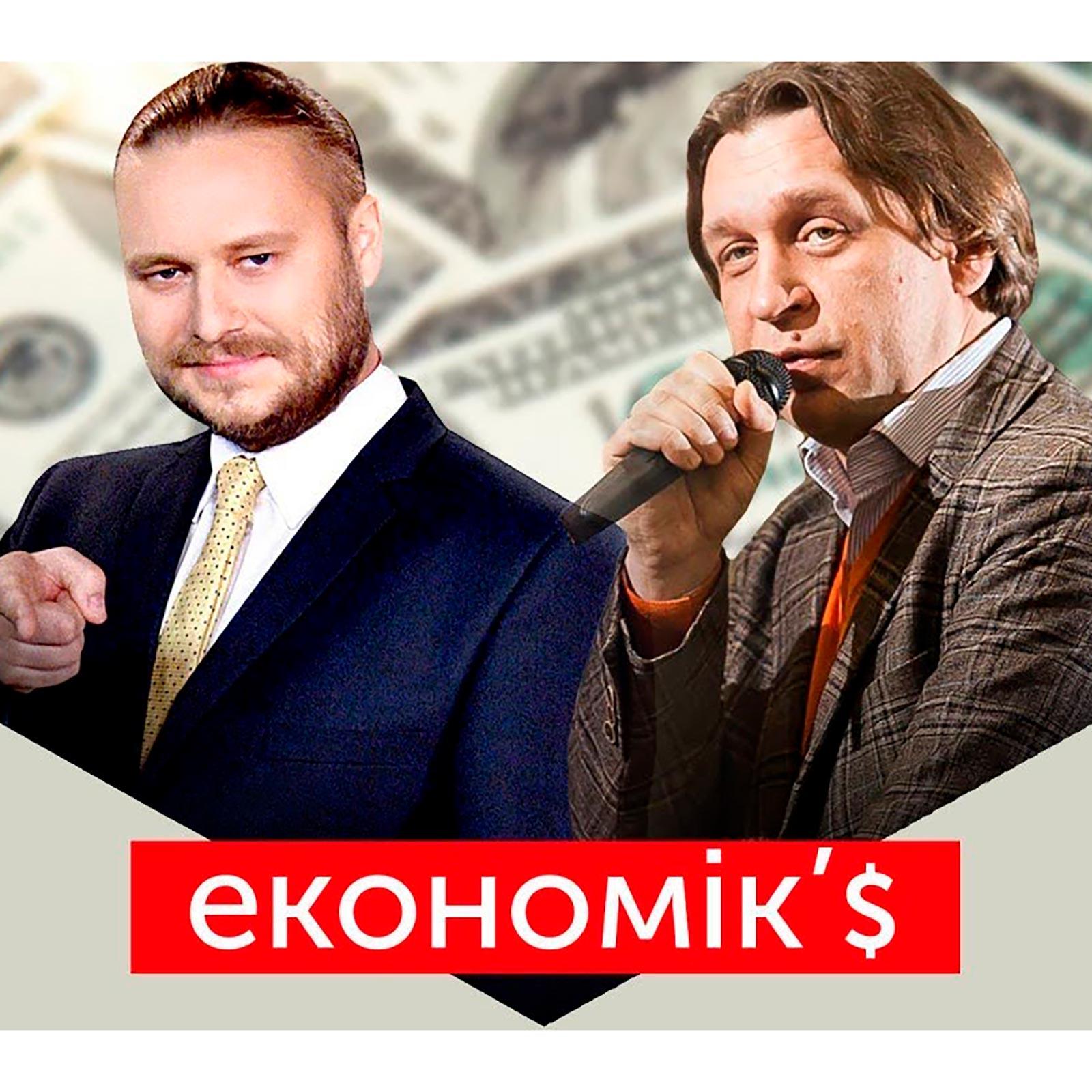 ПО-МОЄМУ, ЦЕ Чорний понеділок | ЕКОНОМІКС від 9 березня