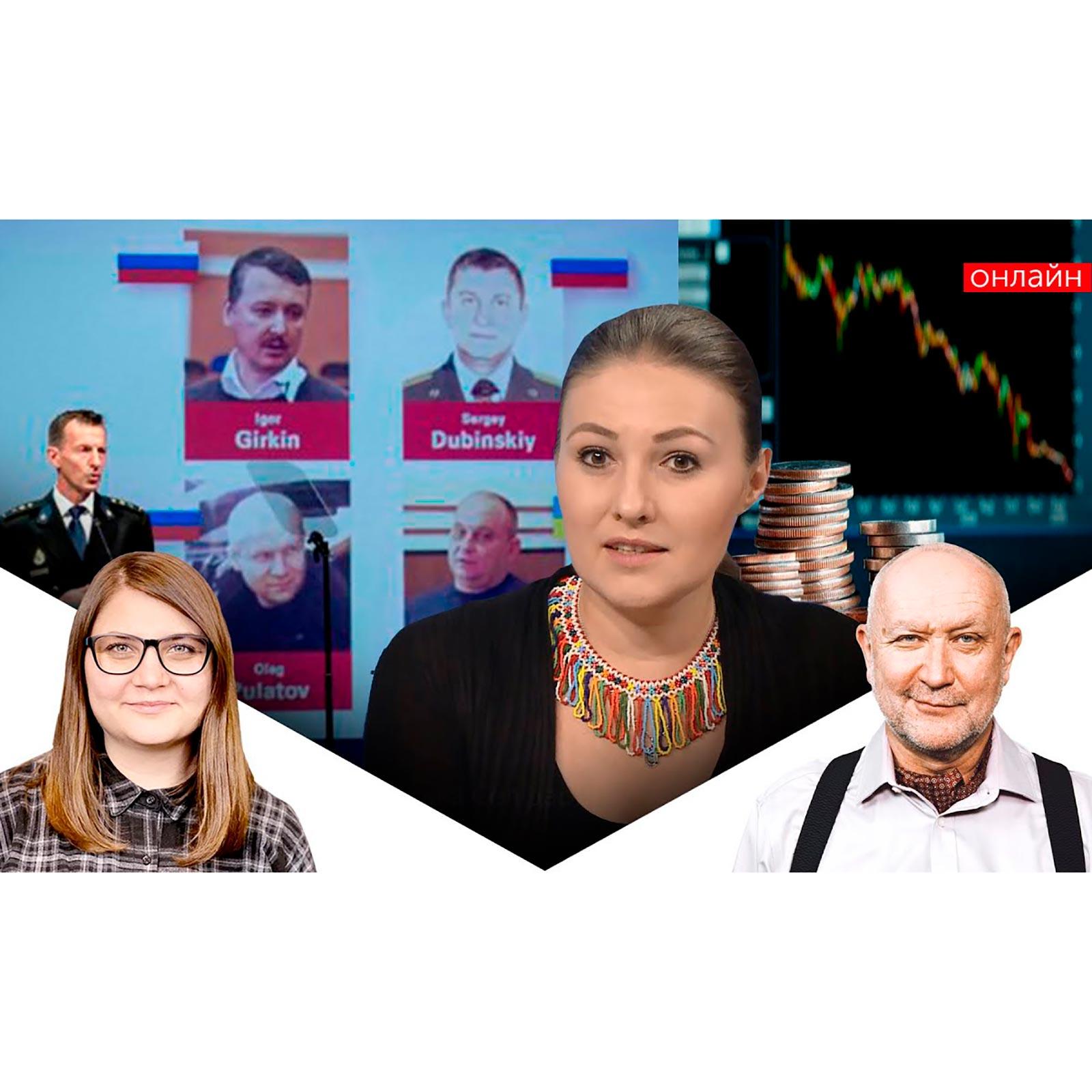 Суд над російськими терористами, Фединою та світовою еконономікою