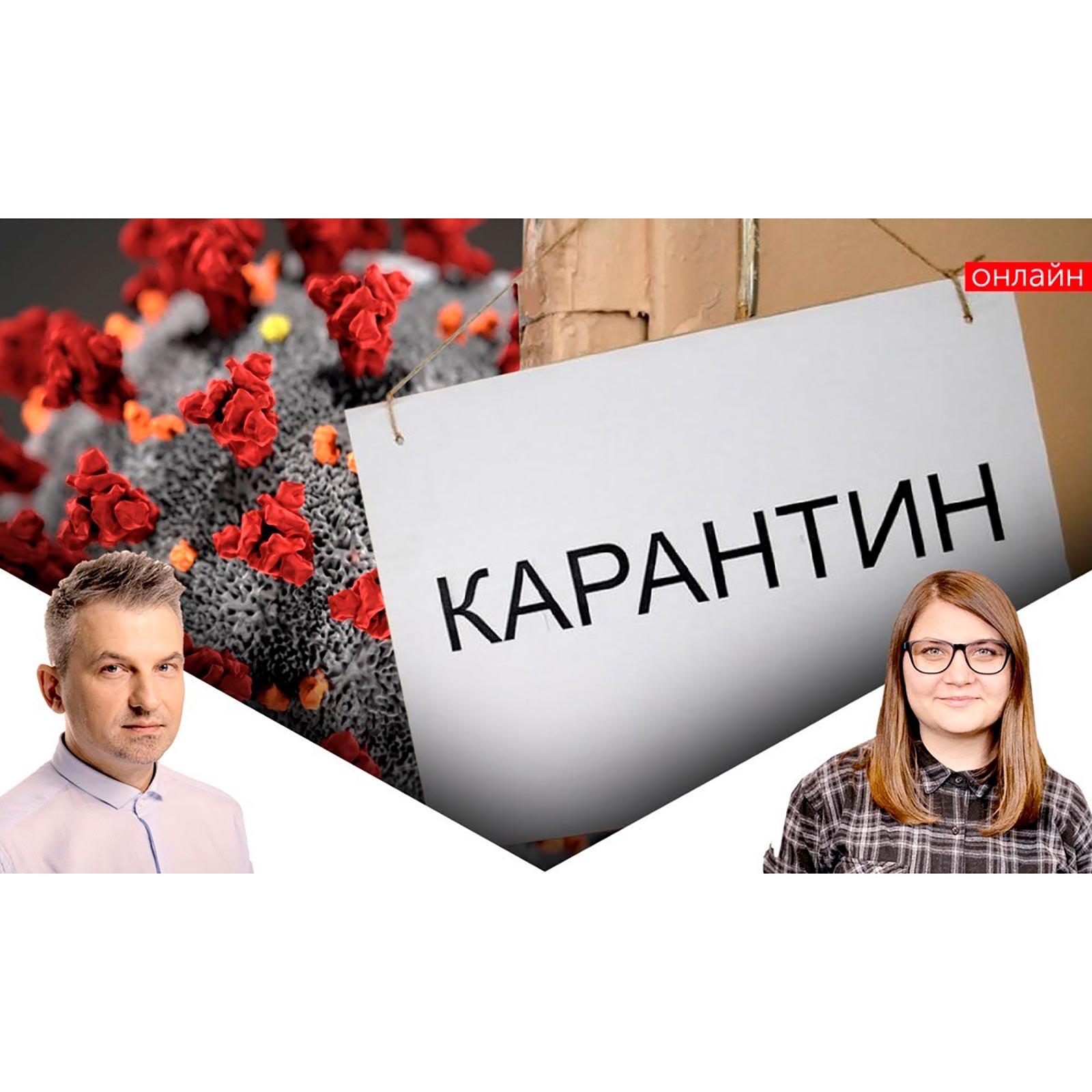 В Україні карантин, а в Росії – Путін. Як боротися з заразою?