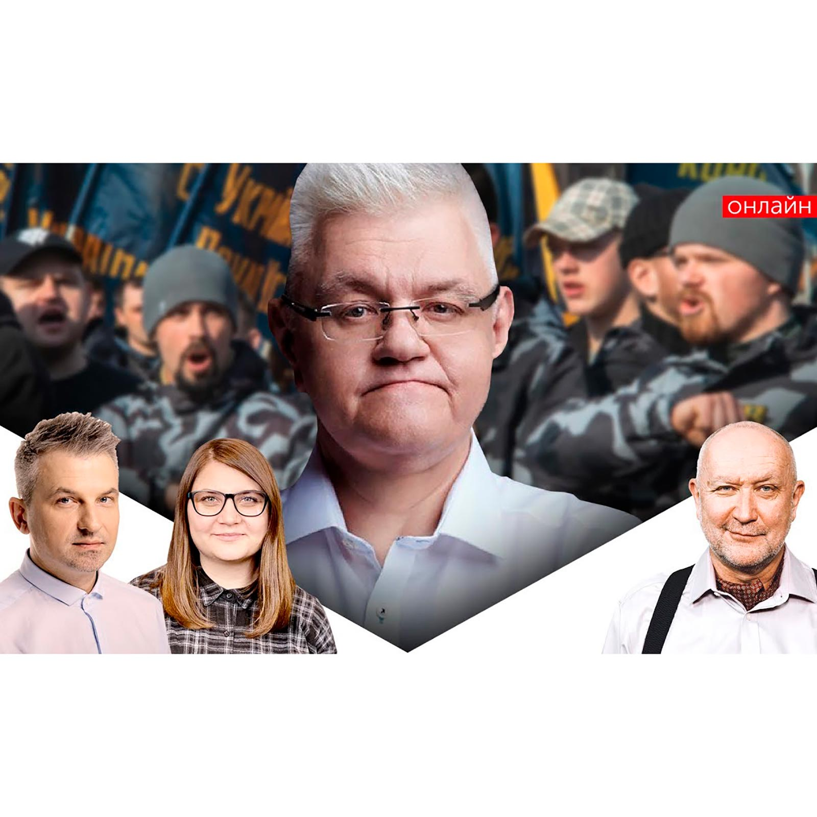 Примирення Сивохи, як проходить перший день карантину в Україні
